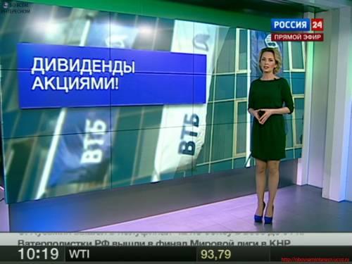 счет россия 1 корреспонденты список выбора
