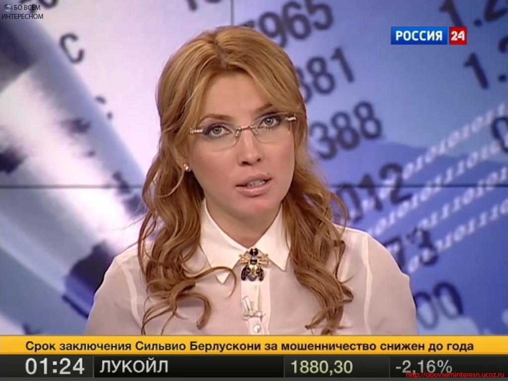 Фото нюведущих российского тв фото 376-417